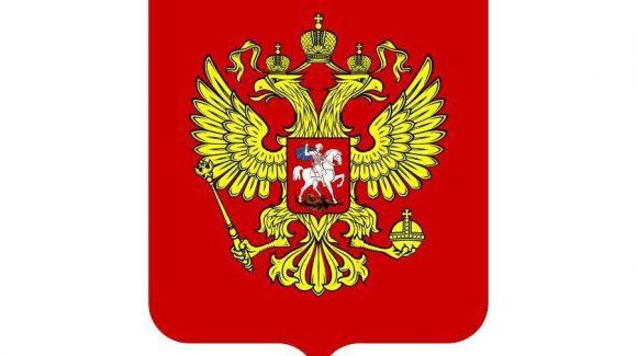 Федеральный закон от 29.11.2010 №326-ФЗ «Об обязательном медицинском страховании в РФ»
