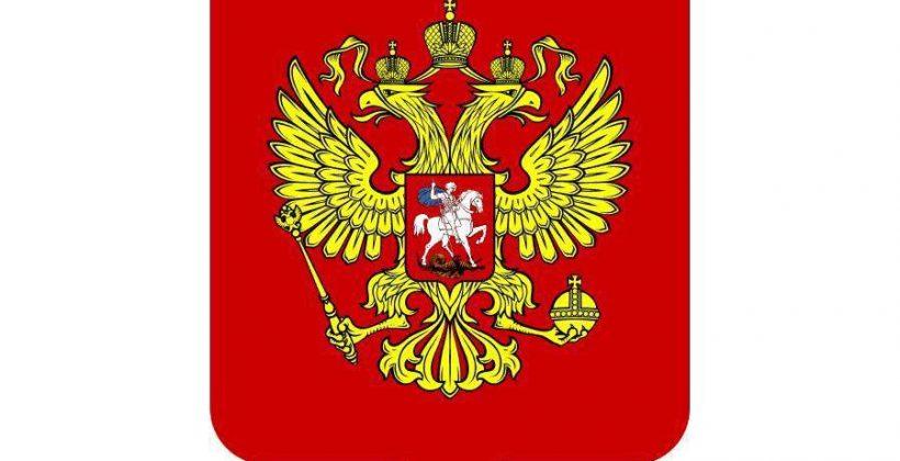 Постановление Правительства РФ №890 от 30.07.1994 года